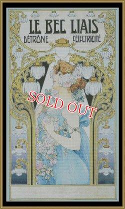 画像1: Mystic Stitch図案 名画シリーズ Art Nouveau Poster Collection  「Le Bec Liais」