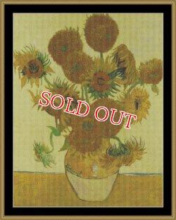 画像1: Mystic Stitch図案 名画シリーズ ゴッホの「Sunflowers」 ひまわり