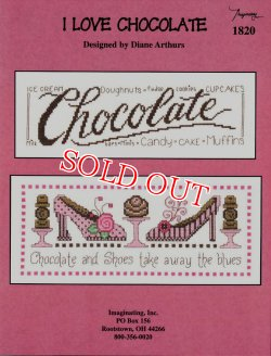 画像1: Imaginating [I Love Chocolate] 図案の糸セット
