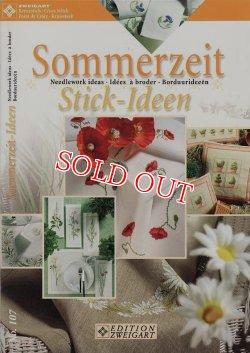 画像1: Zweigart図案 Sommerzeit
