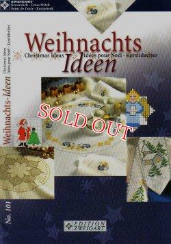 画像1: Zweigart図案 Weihnachts Ideen Christmas Ideas